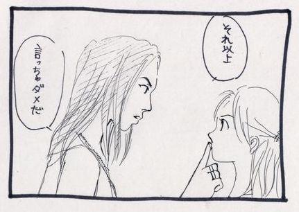 manga12-3.jpg