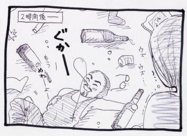 manga6-3.jpg