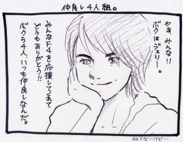 manga7-1.jpg