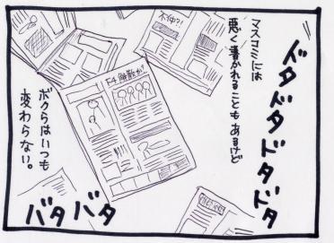 manga7-2.jpg