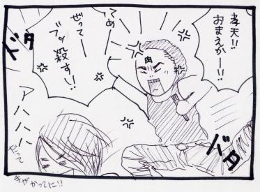 manga7-3.jpg