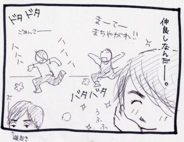 manga7-4.jpg