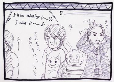 manga8-2.jpg