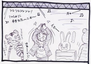 manga8-3.jpg