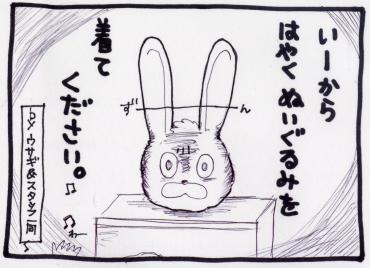 manga8-4.jpg