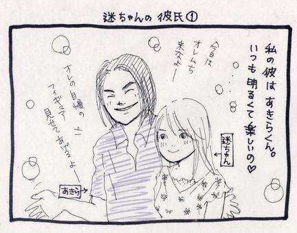 manga9-1.jpg