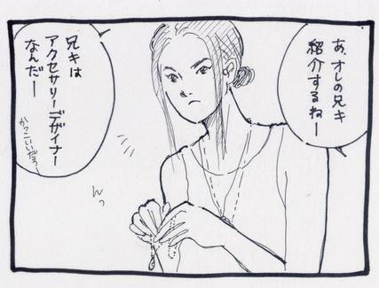 manga9-2.jpg