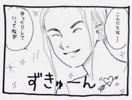 manga9-3.jpg
