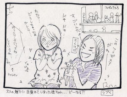 manga9-4.jpg