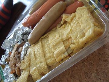 おうち弁当2