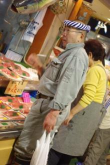 ウオッセの魚屋さん