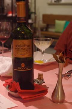 探されたワイン