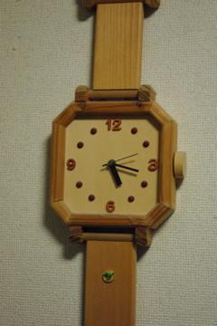 お疲れちゃんな時計