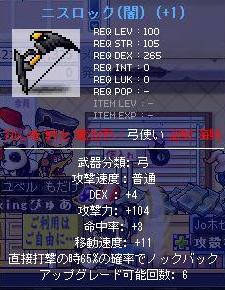 Maple4085.jpg