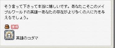 Maple4338.jpg