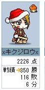 Maple4389.jpg