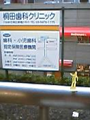 091006_1638001.jpg