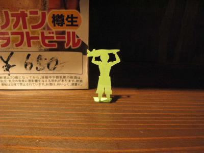 IMG_4708 のコピー