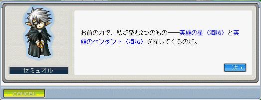 クリップボード09