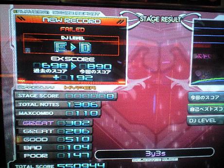 0119-nikki3.png