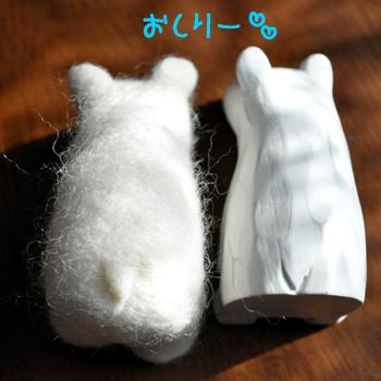 17_20091109213701.jpg