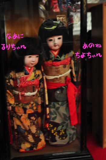 6_20091018233808.jpg