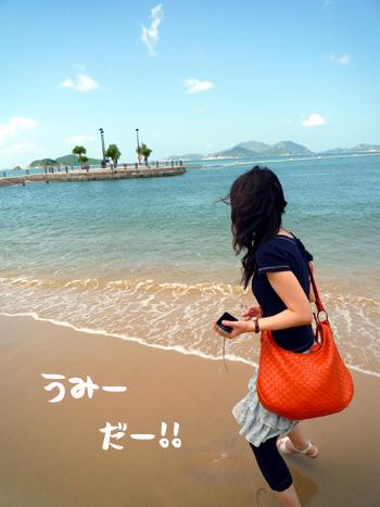 8_20090910221700.jpg