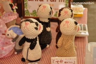 編みフェレ