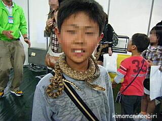 蛇が~!!!
