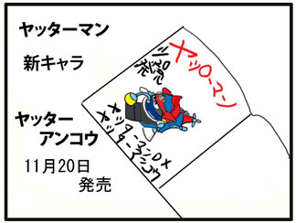 大人目線02