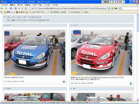ffblog.jpg