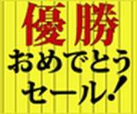 ta_tora0930_p.jpg