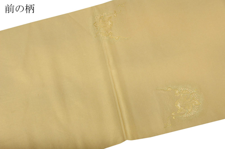 聖徳太子柄袋帯