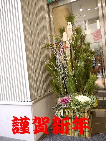 conv0036_20081228215957.jpg