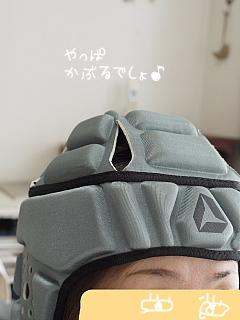 conv0266_20090430113313.jpg