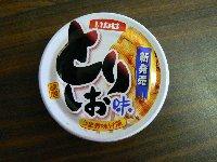 キムチ炒飯1