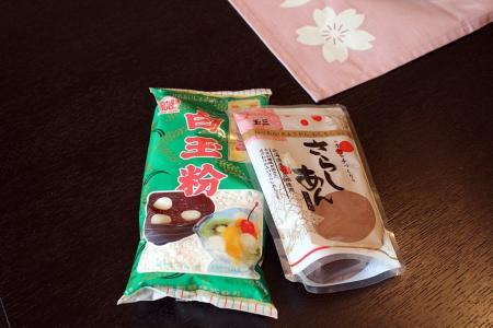 いちご大福1