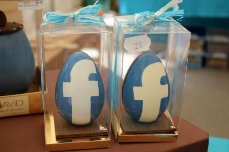 チョコレート祭り2011-10