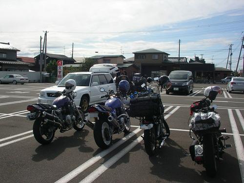 2009 17th VIBES MEETING in niigata-kashiwazaki (27)