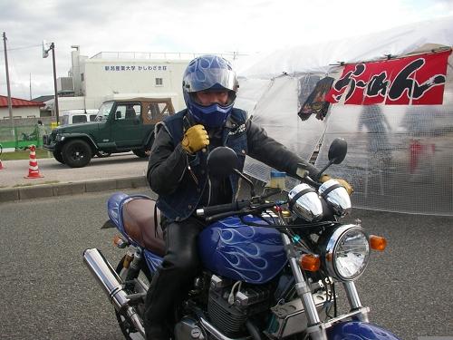 2009 17th VIBES MEETING in niigata-kashiwazaki (40)