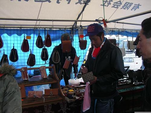 2009 17th VIBES MEETING in niigata-kashiwazaki (94)