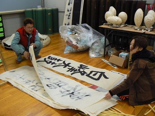 2007.雪まつり準備 (48)