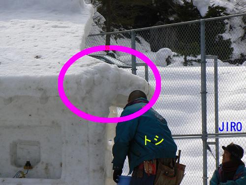 2007.雪まつり前日 (22)