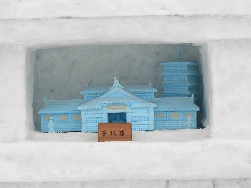 2007.雪まつり前日 (52)