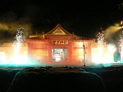 2007.雪まつり当日 (82)