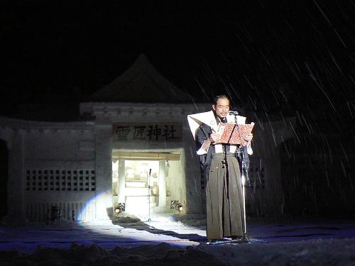 2007.雪まつり当日 (79)