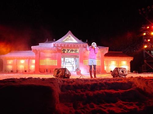2007.雪まつり当日 (116)