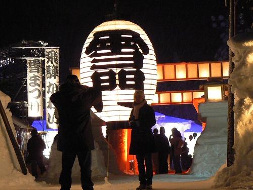 2007.雪まつり当日 (111)