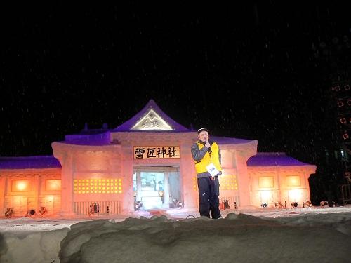 2007.雪まつり当日 (121)