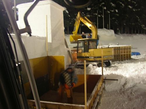 雪まつり2010.1.28UP (6)
